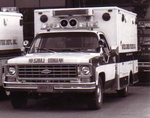 1976 MCFD Ambulance